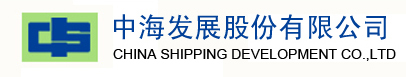 china-shipping-development-co