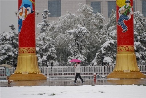 beijing-first-snow-of-season-artificially-induced
