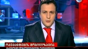 bogus-georgian-tv-report-of-russian-invasion