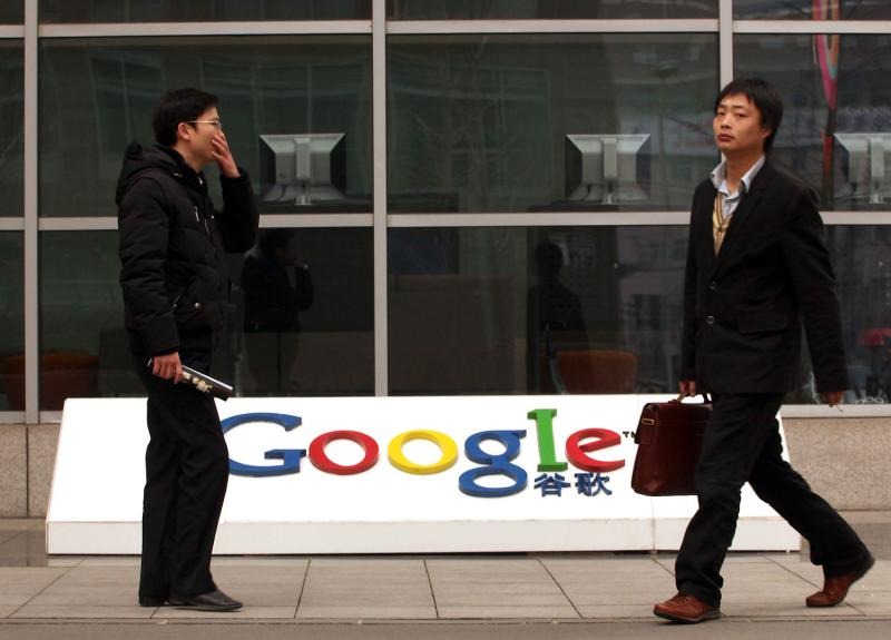 google-internet-censorship-beijing