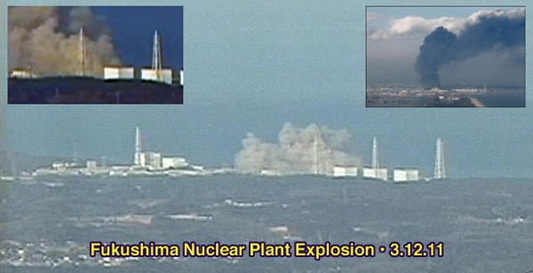 http://www.infiniteunknown.net/wp-content/uploads/2011/03/japan-fukushima-nuclear-power-plant-explosion.jpg