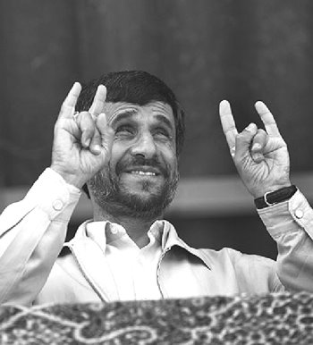 Mahmoud Ahmadinejad hand sign