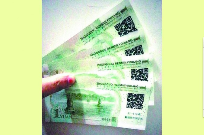 Activists Stamp Banknotes With Freegate QR Codes To Circumvent China's Great Firewall