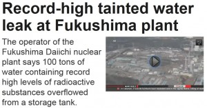 Record High Leak Fukushima