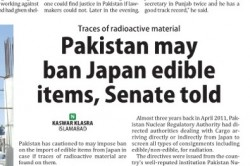 Pakistan may ban Japan edible items