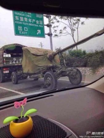 ChineseArtillery_1405171650011657-338x450