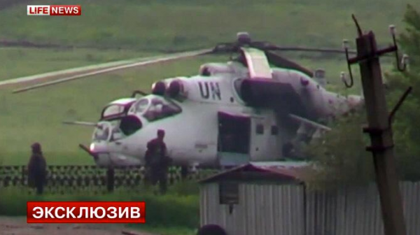 Why Are Ukraine Troops Using UN Helicopters, Russia Foreign Minister Asks
