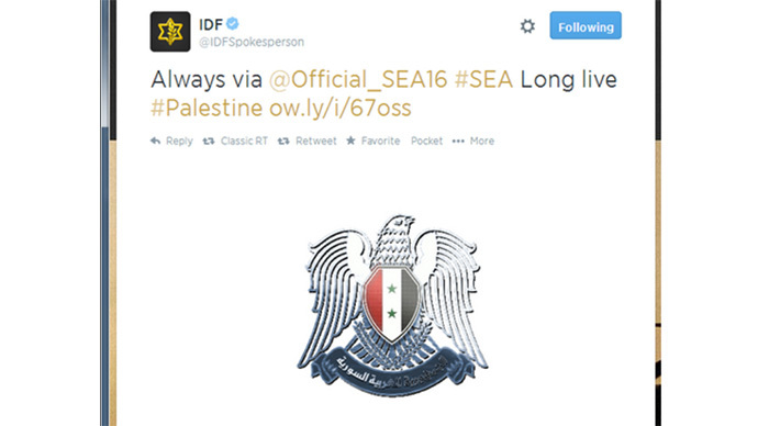 IDF twitter account hacked by Syrian Electronic Army, spreads nuclear leak alert