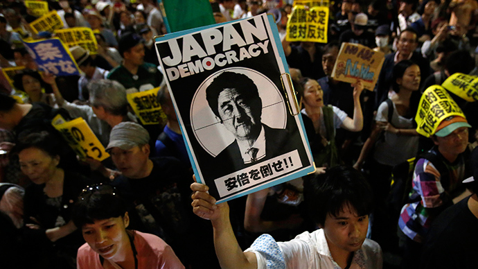 Rally against Japan Prime Minister Shinzo Abe