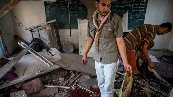 gaza-un-school-strike