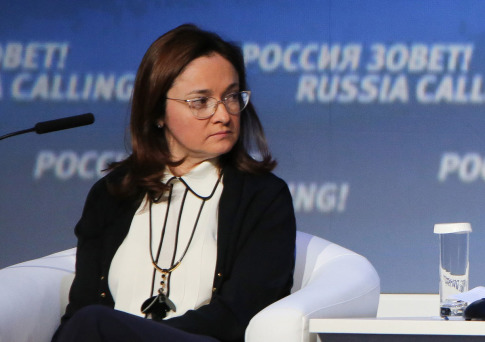 Elvira Nabiullina, chairman of Russias central bank