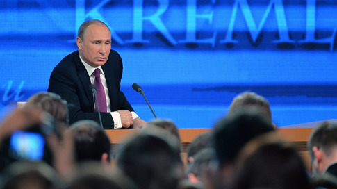 December 18, 2014. President of Russia Vladimir Putin during his tenth annual major news conference at the World Trade Centre on Krasnopresnenskaya Embankment