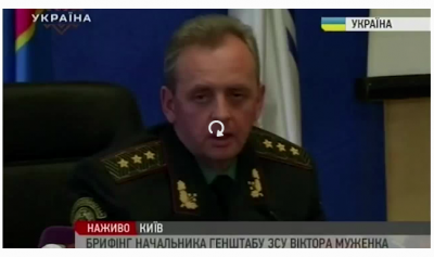 Ukrainian Government No Russian Troops Are Fighting Against Us - Sanctions against Russia based on Falsehoods