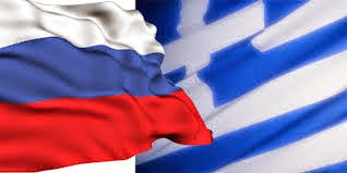 greece russia flags