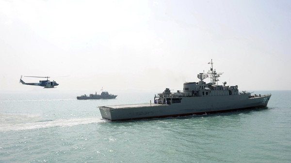 Mideast Iran At Sea