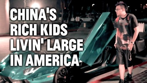 chinas kids living large in america