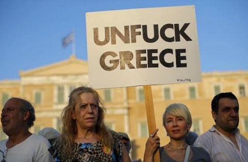 UnfuckGreece