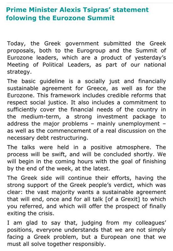 tsipras statement