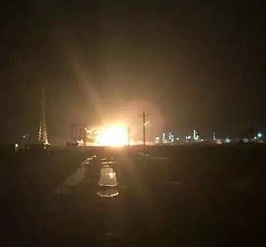 China Rocked By Another Massive Chemical Explosion
