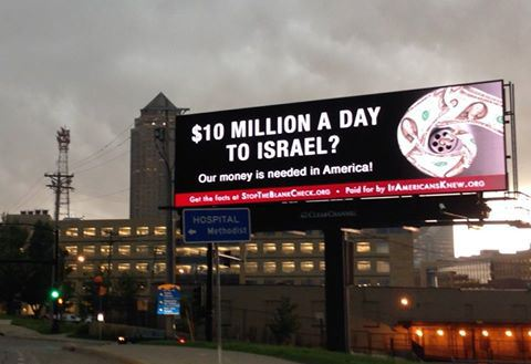 Controversial Israel Billboards Go Live In Des Moines