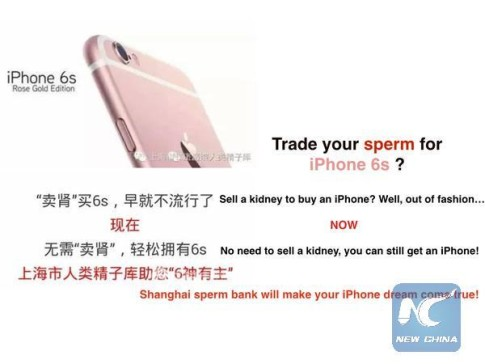iphone sperm china