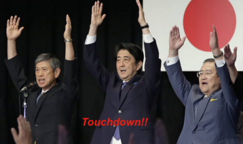 Touchdown-Shinzo-Abe-Japan