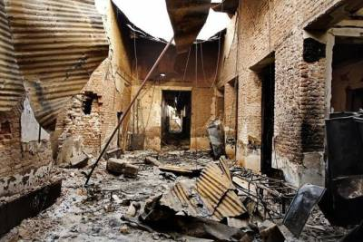 US Planes Shot Doctors Fleeing Kunduz Hospital