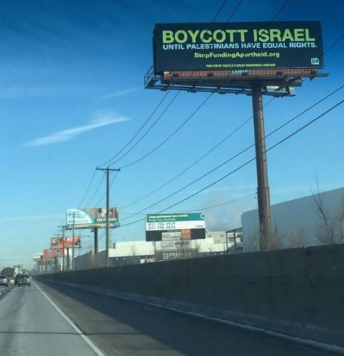 Lamar Outdoor Advertising Under Fire for Anti-Israel Billboard