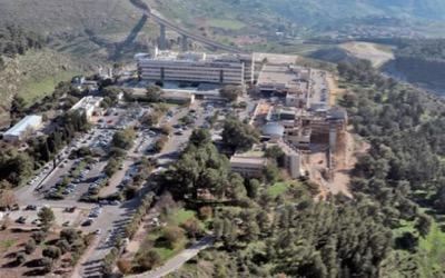 More than 500 jihadists cared for at the Ziv Medical Centre