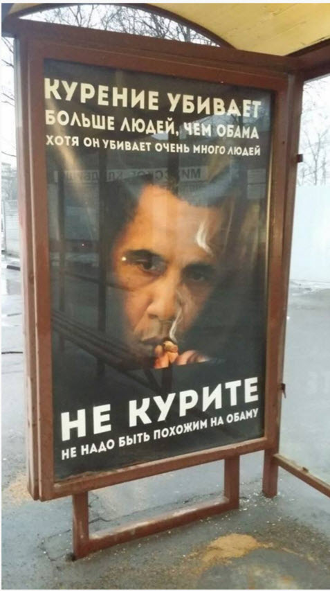 Smoking Kills more people than Obama