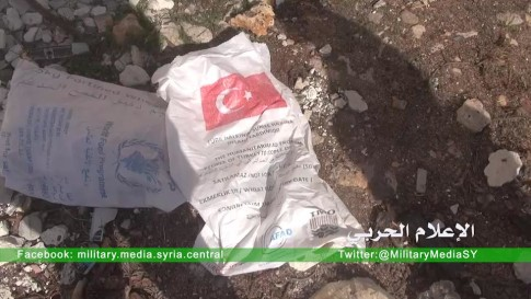 Supplies from Saudi Arabia and Turkey found inside Villages Liberated from ISIS-2