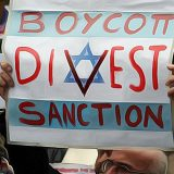 Israel-BDS