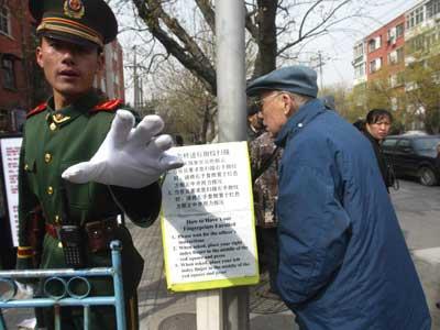 china-guard