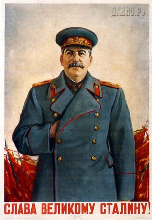 Stalin-Freemason-Hidden-Hand