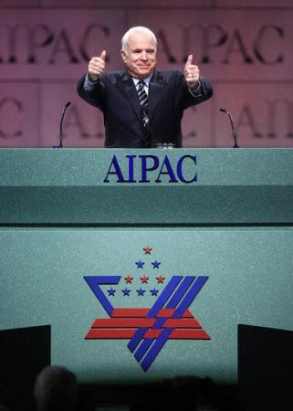 John-McCain-AIPAC