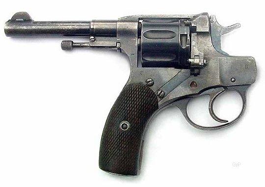 SUICIDE-GUN