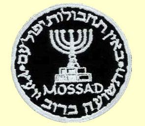 mossad-13