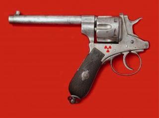 Pistol-suicide-nuke