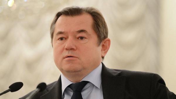 Sergei Glazyev,