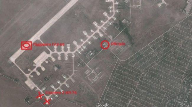 US caught planning terror attacks in Ukraine