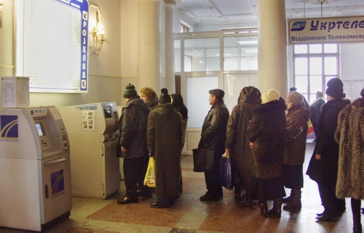Ukraine Imposes Capital Controls, Limits Foreign Currency Withdrawals