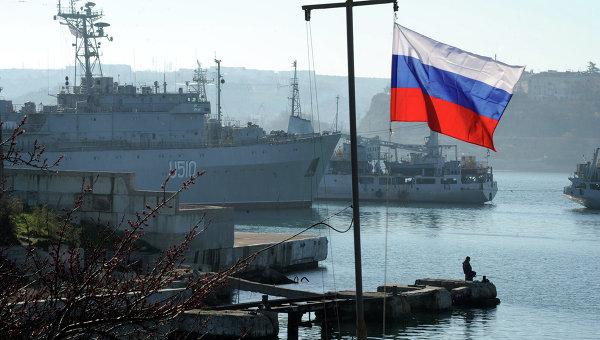 Ukrainian Navy Flagship Slavutich