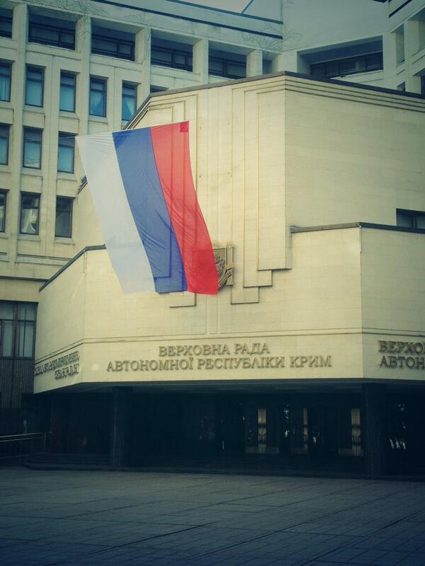 Verhovna Rada Crimea