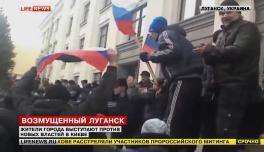 lugansk clip_0