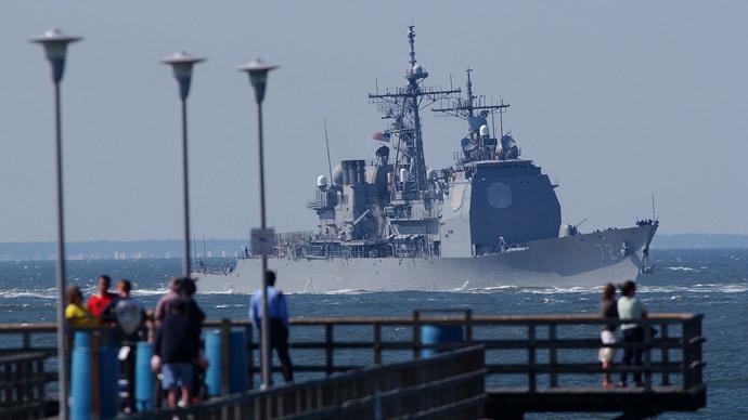 USS Vella Gulf missile cruiser
