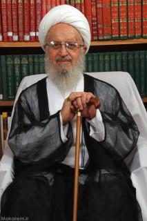 Grand-Ayatullah-Nasir-Makarem-Shirazi-213x320