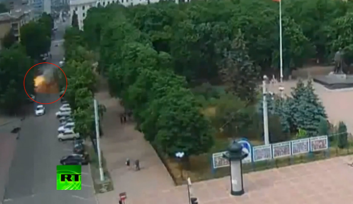 Ukrainian air force fired over 150 missiles at Lugansk, bombed admin HQ