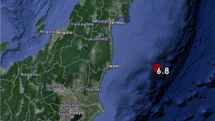 Magnitude 6.8 Earthquake Strikes Off Fukushima Coast