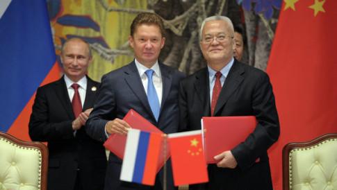 Gazprom deal