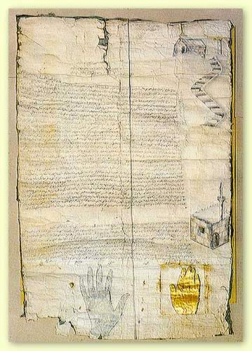 The_Patent_of_Mohammed